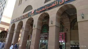 Golden Al Salihiya Hotel 3