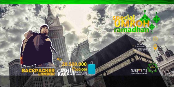 PAKET TRAVEL UMROH LOMBOK PAKET ITIKAF BACKPACKER RAMADHAN 2020