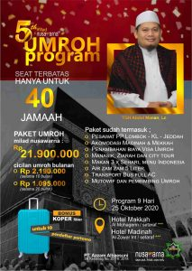 Program MILAD Nusawarna Bersama TGH Abdul Manan Lc.